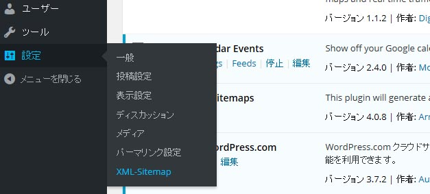 googlexmlsitemaps02