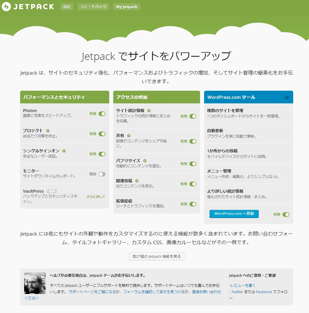 jetpack02