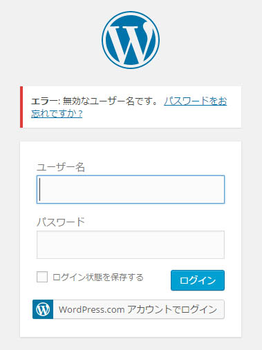 wordpress-login01