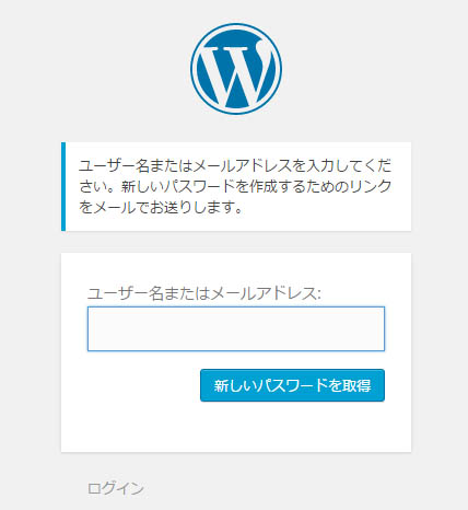 wordpress-login02