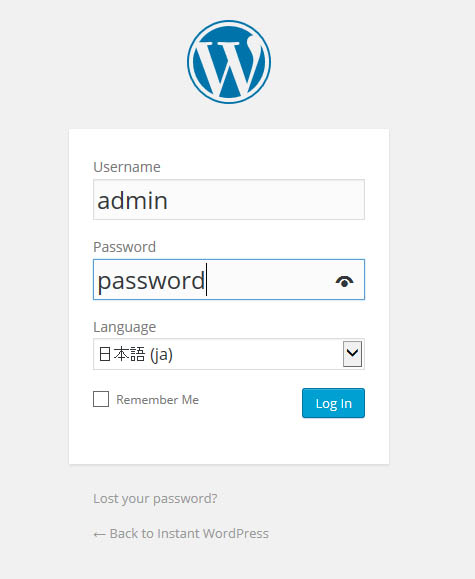 wordpress-login03