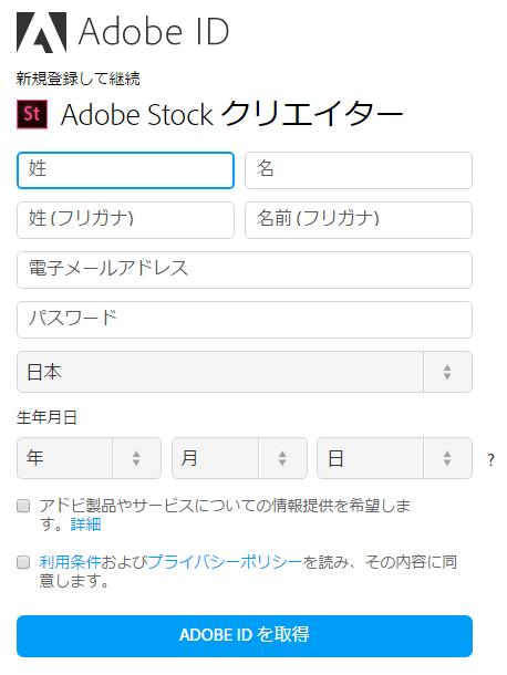 adobe-stock-contributor